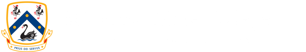 St Thomas More College Logo White